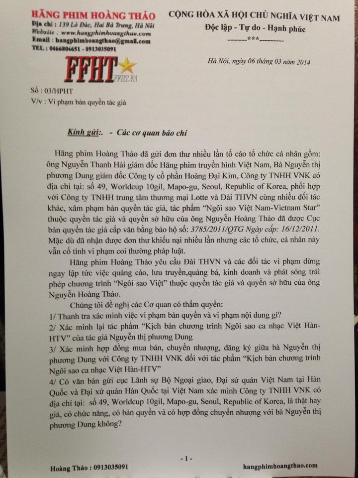 """HÃNG PHIM TRUYỀN HÌNH VIỆT NAM, VTV3 và LOTTE ĂN CƯỚP CHƯƠNG TRÌNH """"NGÔI SAO VIỆT"""""""
